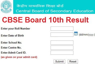 CBSE Board 10th Class Result 2021