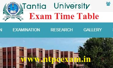 Tantia University Time Table 2021