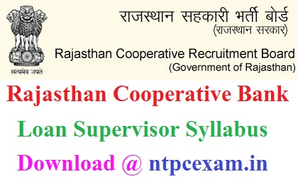 RCRB Loan Supervisor Syllabus 2020