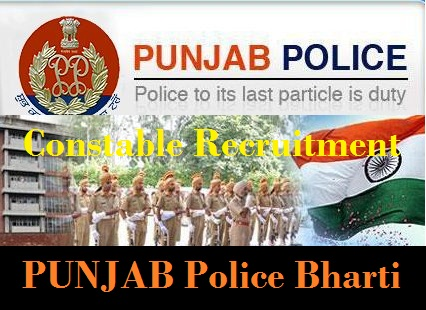 PUNJAB Police Recruitment 2021