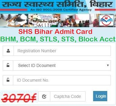 SHS Bihar Sr Treatment Supervisor Admit Card 2020
