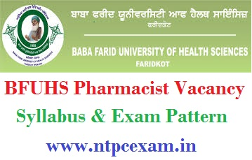 BFUHS Pharmacist Vacancy Syllabus 2021