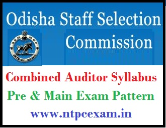 OSSC Combined Auditor Syllabus 2021