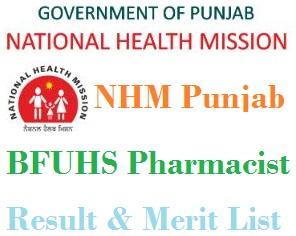 BFUHS PHARMACIST Result 2020