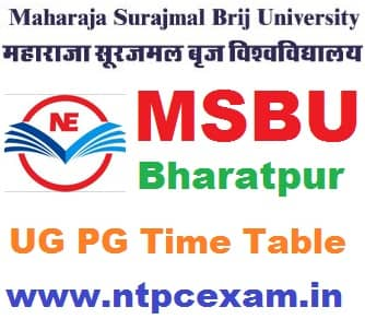MSBU Exam Time Table 2021