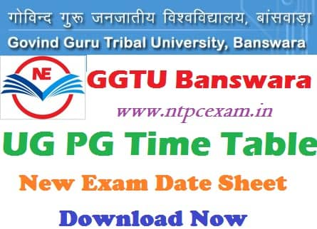 GGTU Exam Time Table 2021