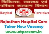 Rajasthan Hospital Care Taker Vacancy 2021